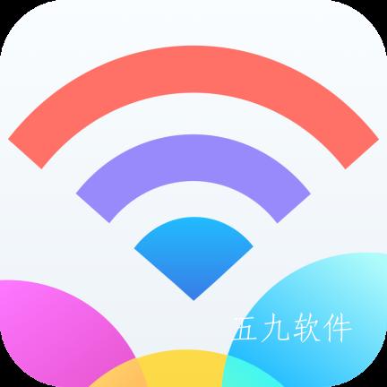 达达wifi助手app